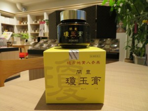 瓊玉膏300g2